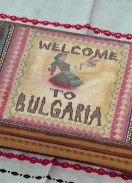 Аламинут: Welcome to Bulgaria - епизод 25