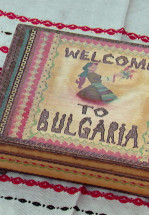 Аламинут: Welcome to Bulgaria